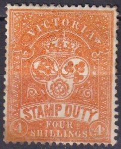 Victoria #AR41  Unused  CV $140.00  (Z7024)