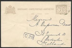 NETHERLANDS INDIES 1928 7½c postcard used, KRAKSAAN cds....................52821