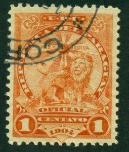 Paraguay 1906 #O59 U SCV (2018) = $0.30
