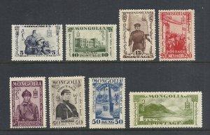 Mongolia #64-71 mint cv $17.95