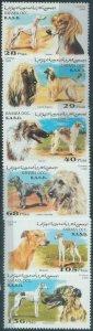C0416 - Western SAHARA OCCIDENTAL - 1996, Set of 6: Dogs, Greyhound, Lebrel