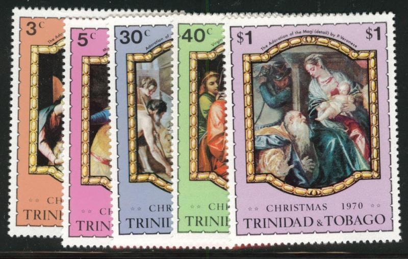 Trinidad & Tobago Scott 191-195 MNH** stamp set