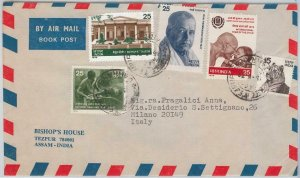 49007 - INDIA  - POSTAL HISTORY - Airmail COVER to ITALY 1979 - GANDHI / TIGERS