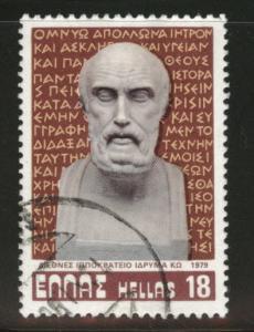GREECE Scott 1326 used 1979 Hippocrates stamp