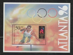 Kazakhstan  1996  Atlanta Olympic Games  Miniature Sheet    42202