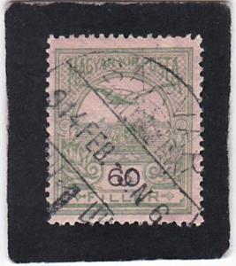 Hungary,  #  98 used