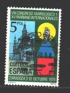 Spain. 1979. 2435. Congress of the Virgin Mary. USED.