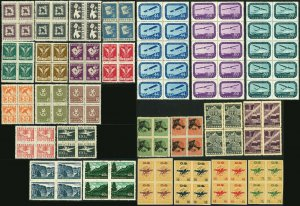 BULGARIA Airmail Postage Stamp Collection Blocks Mint NH CTO