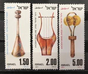Israel 1977  #628-30, MNH, CV $.75