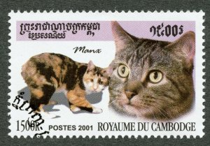 Domestic Cats: Manx. 2001 Cambodia, Scott #2125. Free WW S/H