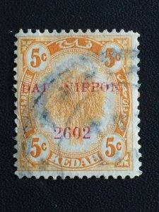 MALAYA 1942 Japanese Occu opt KEDAH 5c USED SG#J4 M3289