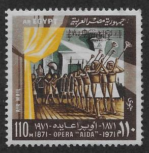 EGYPT SC# C139  VF/U