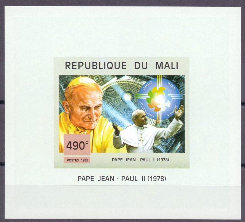 Mali. 1999. 2249 lb. Pope Paul 2. MNH.