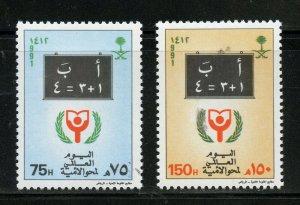 SAUDI ARABIA SCOTT# 1153-1154 MINT NEVER HINGED AS SHOWN