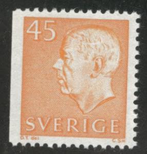 SWEDEN Scott 670 MH* 1967 booklet single