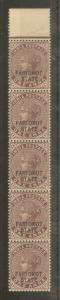 Faridkot State 1887 1A SG2 Mint Strip (5v)