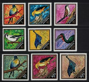 Guinea Turaco hornbill Coucal Guineafowl Wild Birds 9v MH SG#741-749 CV£10+