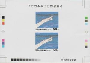 O) 1997 KOREA, BRIDGES, PROOF, NICE, MNH