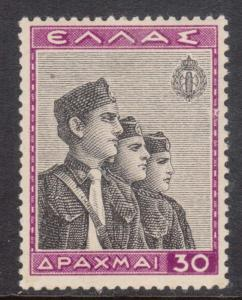 Greece #433 VF/NH