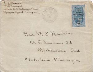 Ubangi Chari Middle Congo 1931 1F Coconut Grove Overprinted Afrique Equatoria...