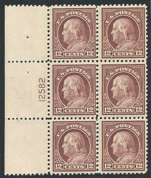 #512 VF MNH OG-BEAUTIFUL 12c PERF 11 FRANKLIN HEAD PLATE BLOCK (REM #512-pb2)