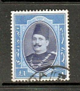 Egypt #103 King Fouke Issue (USED) cv$175.00