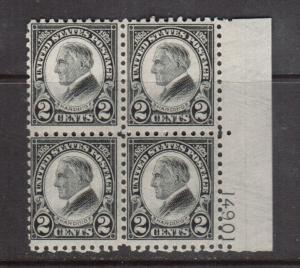 USA #612 Mint Fine - Very Fine Never Hinged Plate Block