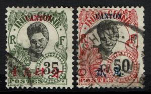 France Offices in Canton SC# 57 and 59, Used, Hinge Remnant - Lot 050317