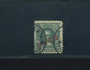 Philippines Scott #239 Marshall USED RARE Stamp with PF Cert (Stock Ph 239-1pf)