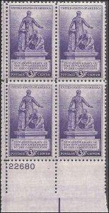 902 Mint,OG,NH... Plate Block of 4... SCV $3.50