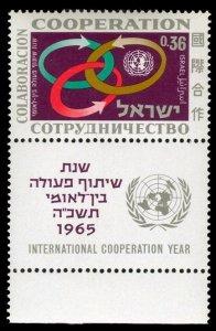 1965 Israel 342 International Cooperation Year
