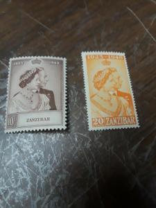 1948 MNH Zanzibar 10 Shilling & 20c