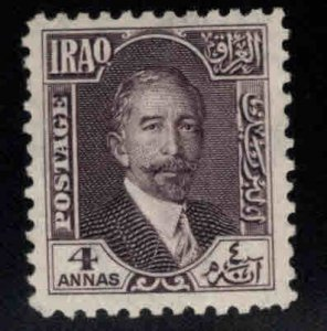 IRAQ Scott 20 MH* stamp