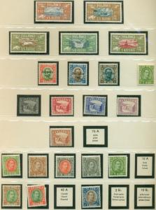 ICELAND COLLECTION 1873-1998 in 2 Lindner Hingeless albums Mint NH Scott $26,638