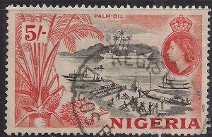 Nigeria 1953 - 58 QE2 5/-d Orange & Black SG 78 ( L986 )