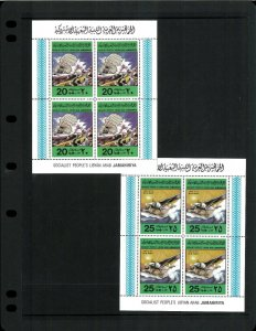 Wholesale Lot Aviation Libya #'s769-773 Sheets of 4. Cat. 405.00 (9 sets)
