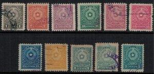 Paraguay #209-19  CV $2.75