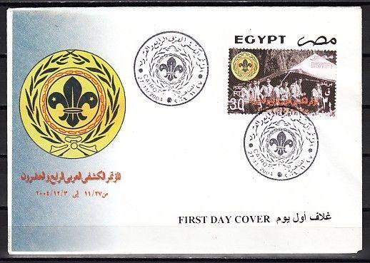 Egypt, Scott cat. 1917. Arab Scout Conference issue on a First day cover