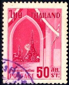 Anti-leprosy Campaign Wat Arun Bangkok, Thailand SC#339 used