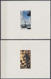 Mali stamp World Chess Championship de luxe block set MNH 1986 WS121298