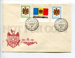412963 MOLDOVA 1991 year independence First Day COVER