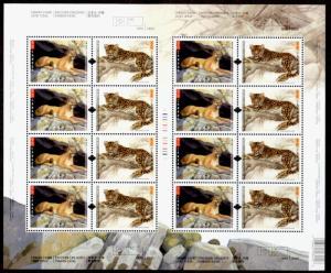 Canada 2123a Sheet MNH Leopard, Cougar