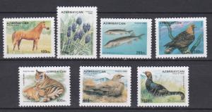 Azerbaijan # 539-545, Fauna & Flora, NH, 1/2 CAt.