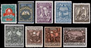Armenia Scott 300-301, 303-309 (1922) Mint LH VF, CV $10.10
