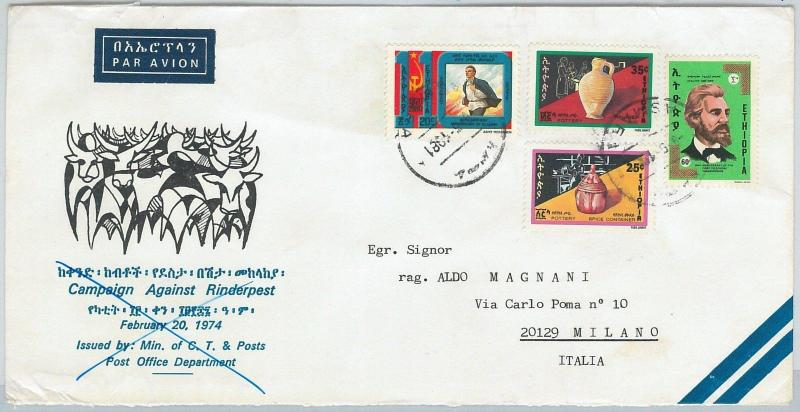65084 - ETHIOPIA - POSTAL HISTORY -  LARGE COVER to ITALY 1981 - LENIN