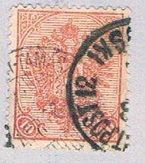 Bosnia and Herzegovina 16 Used Coat of Arms 1900 (BP38112)