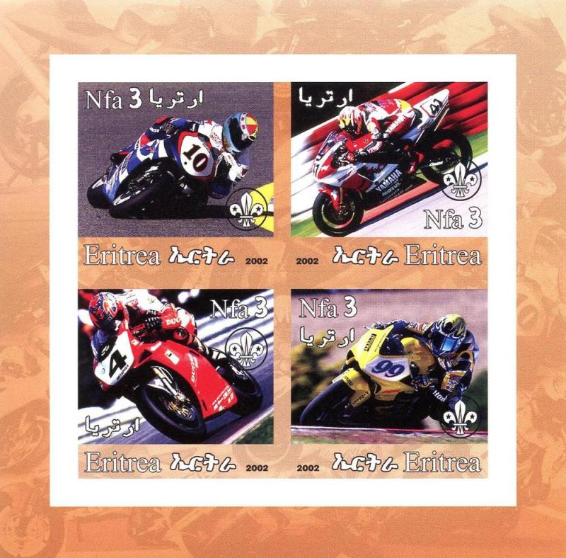 ERITREA SHEET MNH IMPERF RACING MOTORCYCLES
