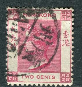 HONG KONG; Canton Treaty Port Cancel on QV 2c. value,