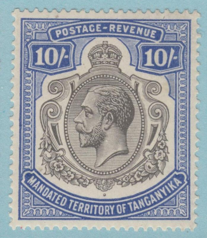 TANGANYIKA 43 SG106 MINT HINGED OG * NO FAULTS EXTRA FINE ! CV £100.00