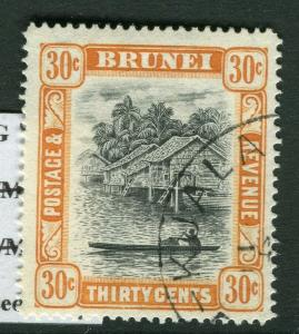 BRUNEI; 1947 early River View issue fine used 30c. value